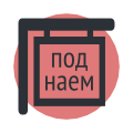 Наеми. Designed by ibrandify / Freepik